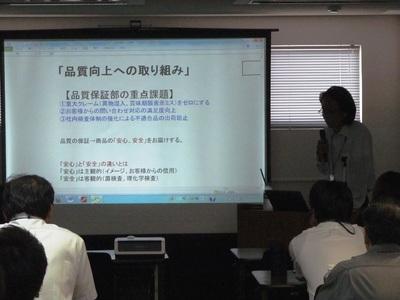 20140808tg_kenshu01.JPG