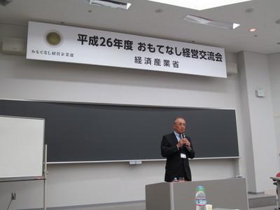 20141012omotenashi01.JPG