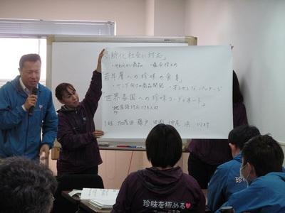 20141107tg_kenshu02.JPG