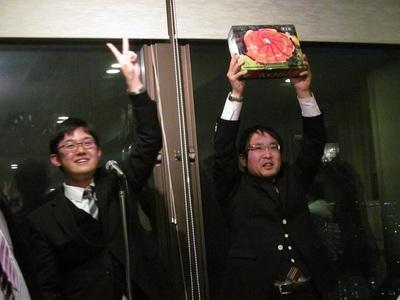 20141205daikonshinkai04.JPG