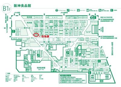 20150117hanshin_map.jpg