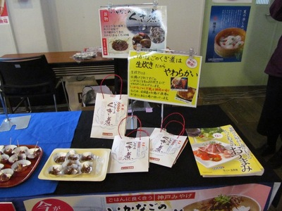 20150312itsutsuboshi_hyogo02.JPG