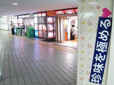 20150903nagoya_jihanki03.JPG