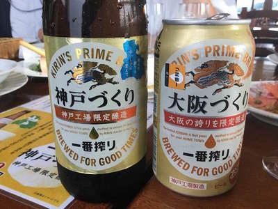 20160621kirin_kobe02.JPG