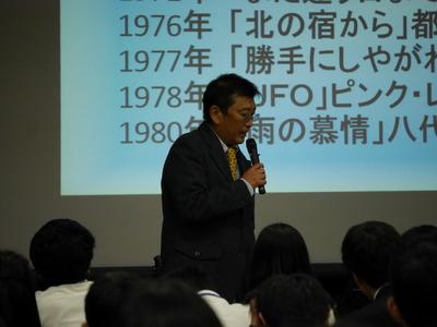20161113mitakan07.JPG