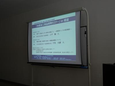 20170124nemuro02.JPG