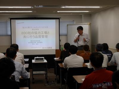 20170908TG_kenshu.JPG