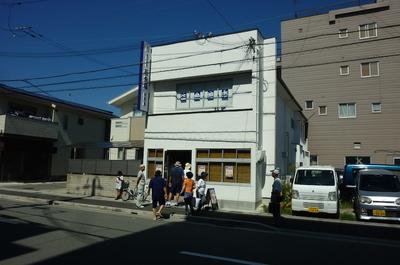 20190914gogyofukuichi02.JPG