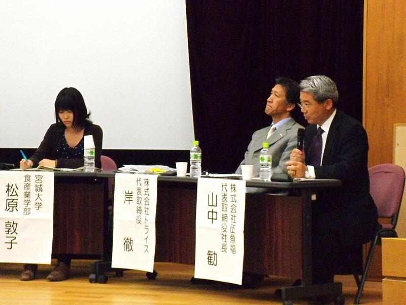 http://www.gogyofuku.co.jp/kan/entryimg/20111030kenritsu_univ02.JPG
