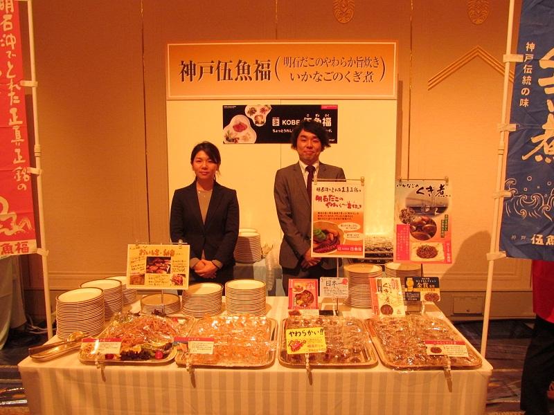 http://www.gogyofuku.co.jp/kan/entryimg/20121105nadanosake01.JPG