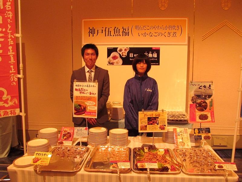 http://www.gogyofuku.co.jp/kan/entryimg/20121105nadanosake02.JPG