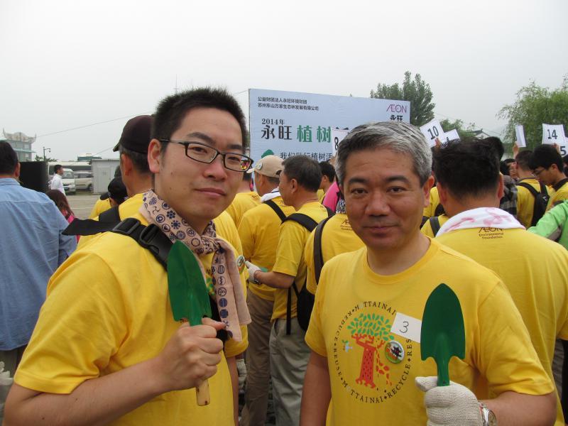 http://www.gogyofuku.co.jp/kan/entryimg/20140517soshu02.jpeg
