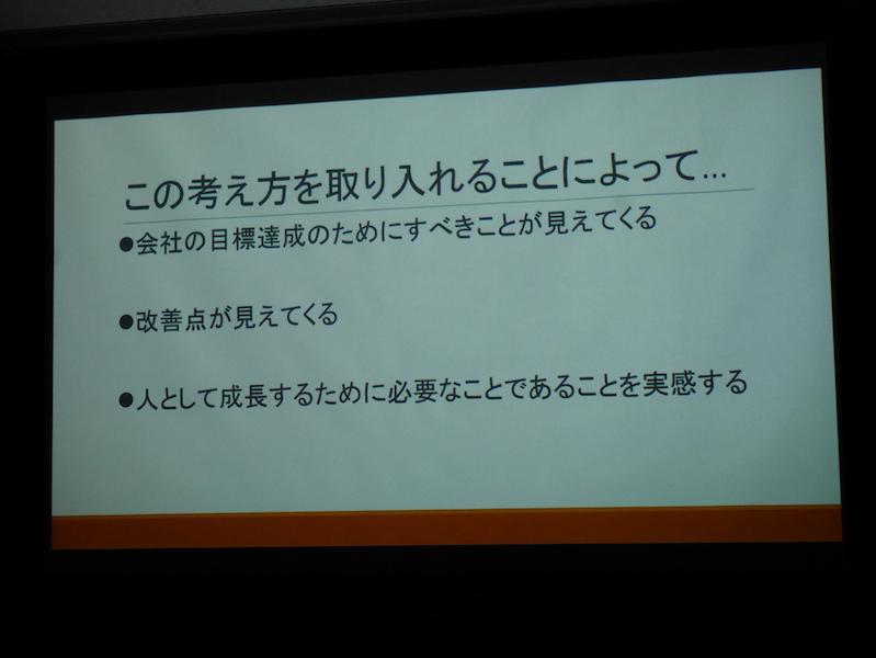 http://www.gogyofuku.co.jp/kan/entryimg/20161026kindai07.JPG