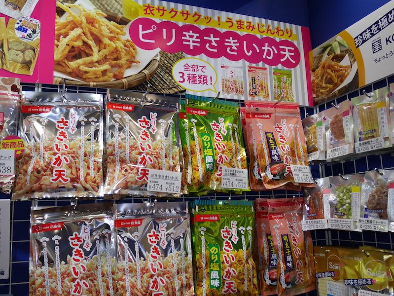 http://www.gogyofuku.co.jp/kan/entryimg/20170215smts03.JPG