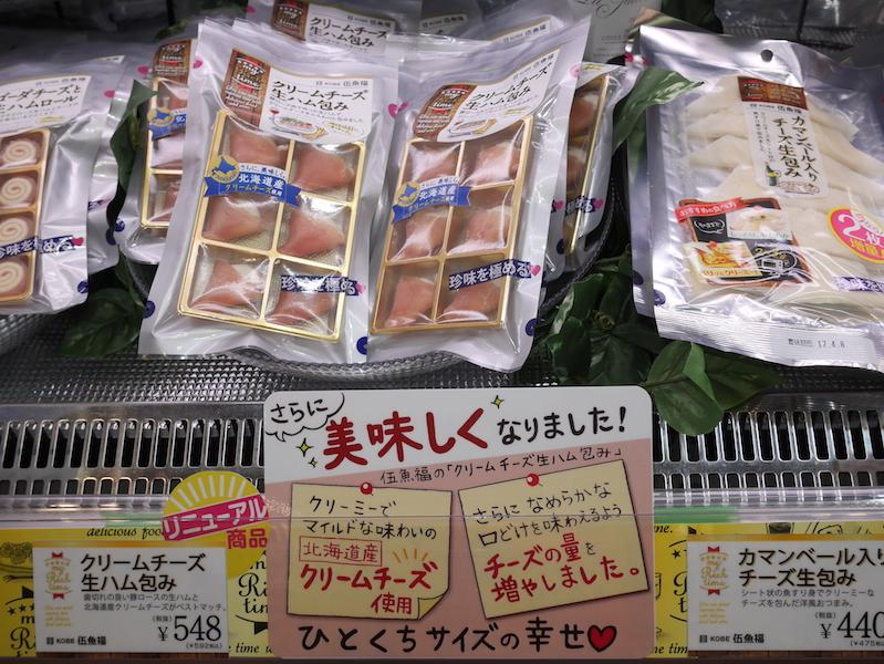 http://www.gogyofuku.co.jp/kan/entryimg/20170215smts05.JPG