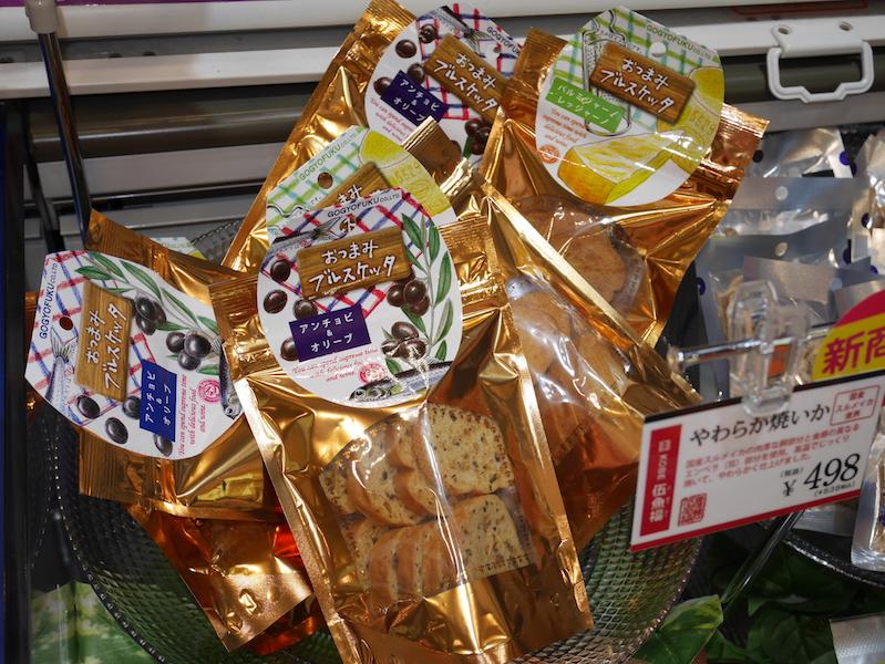 http://www.gogyofuku.co.jp/kan/entryimg/20170215smts07.JPG