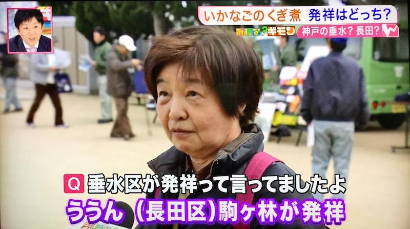 http://www.gogyofuku.co.jp/kan/entryimg/20170324wonder04.JPG