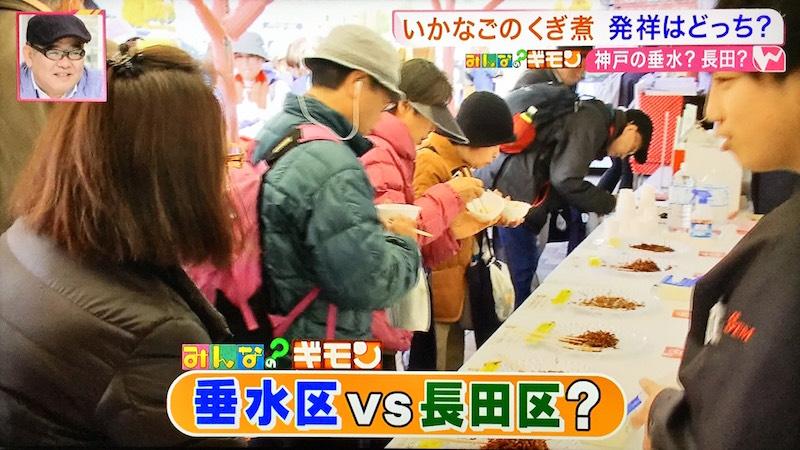 http://www.gogyofuku.co.jp/kan/entryimg/20170324wonder06.JPG