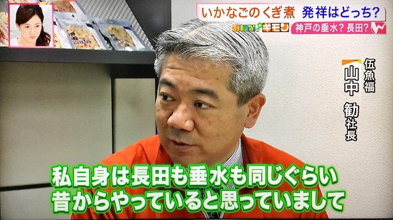http://www.gogyofuku.co.jp/kan/entryimg/20170324wonder08.JPG