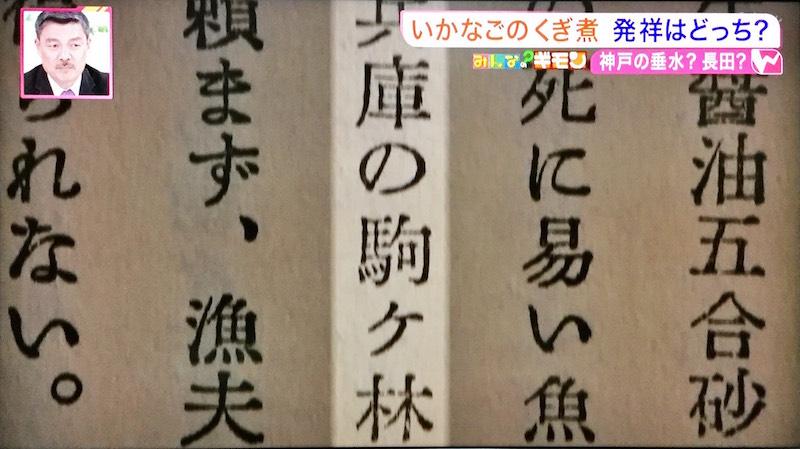 http://www.gogyofuku.co.jp/kan/entryimg/20170324wonder10.JPG