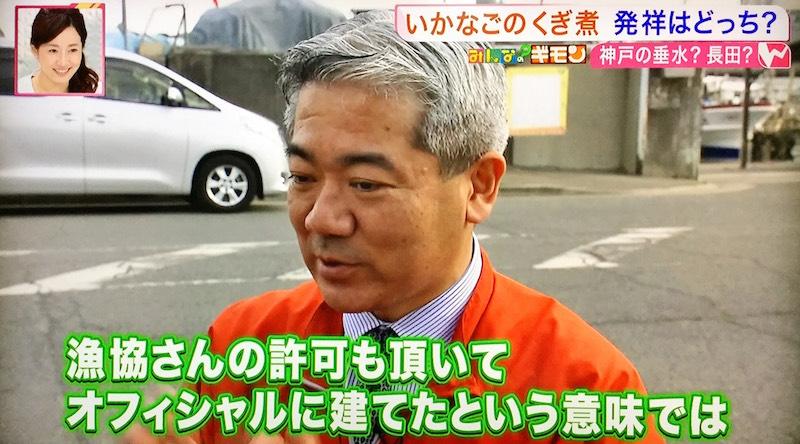 http://www.gogyofuku.co.jp/kan/entryimg/20170324wonder13.JPG