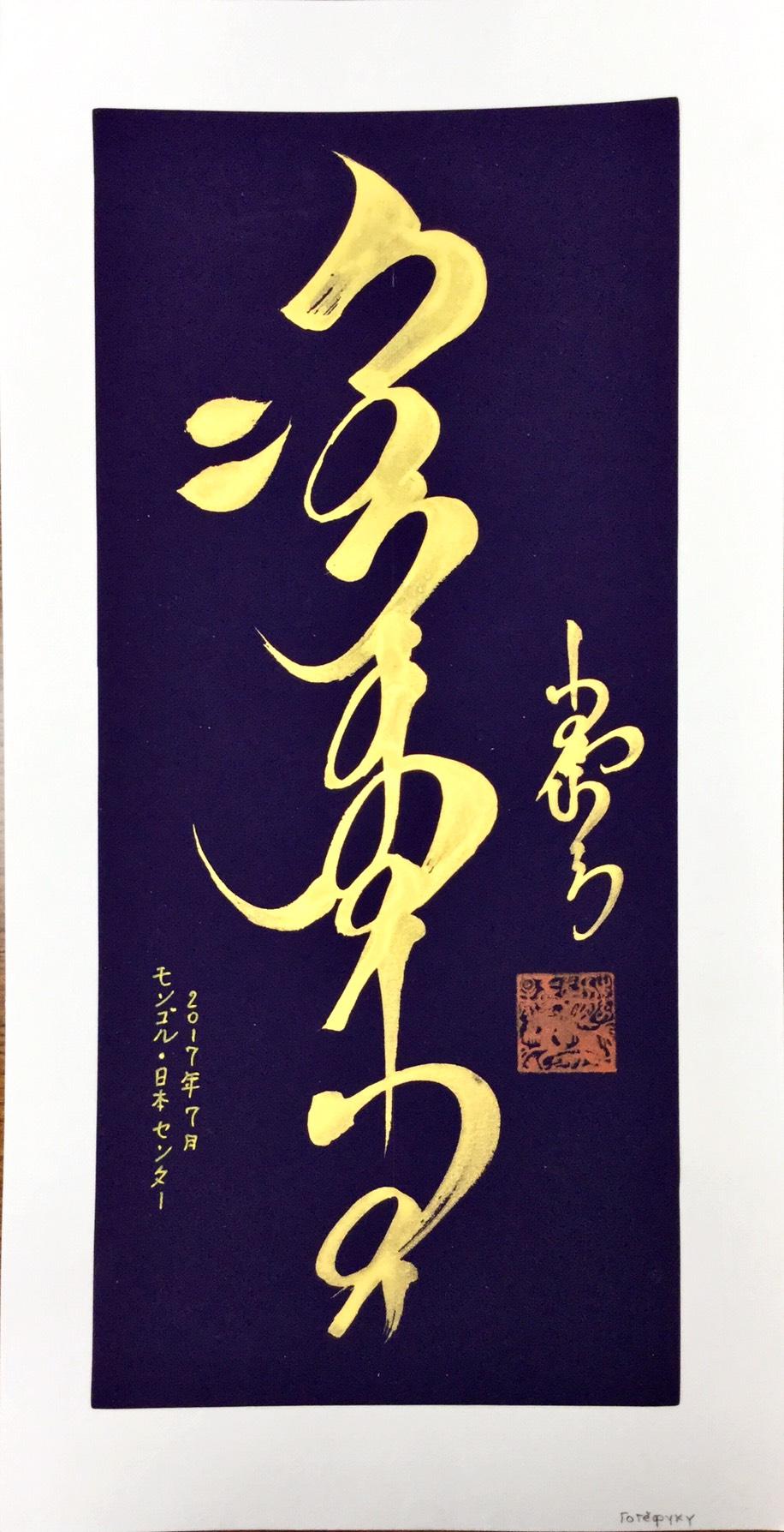 http://www.gogyofuku.co.jp/kan/entryimg/20170719prex00.jpg