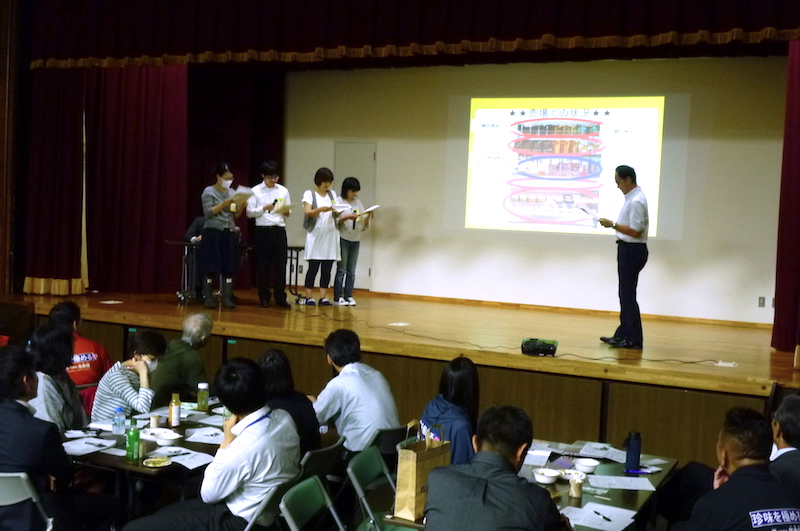 http://www.gogyofuku.co.jp/kan/entryimg/20171006presentation07.JPG