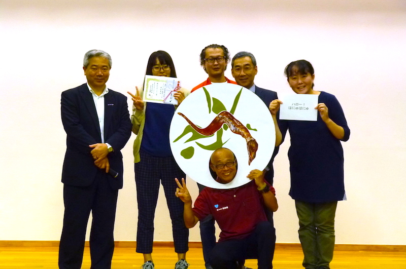 http://www.gogyofuku.co.jp/kan/entryimg/20171006presentation10.JPG