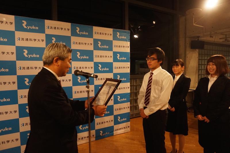 http://www.gogyofuku.co.jp/kan/entryimg/20171216I1GP07.JPG