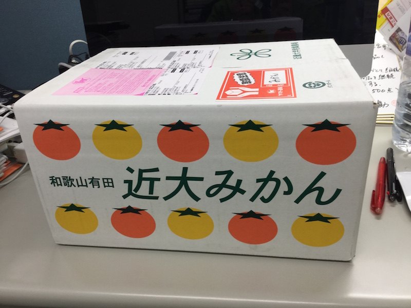 http://www.gogyofuku.co.jp/kan/entryimg/20180112kindaimikan.JPG
