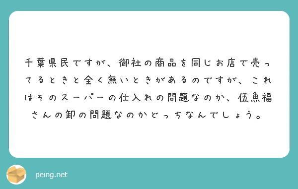 http://www.gogyofuku.co.jp/kan/entryimg/20180125shitsumon00.jpg