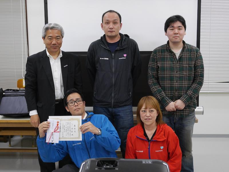 http://www.gogyofuku.co.jp/kan/entryimg/20180511presentation09.JPG