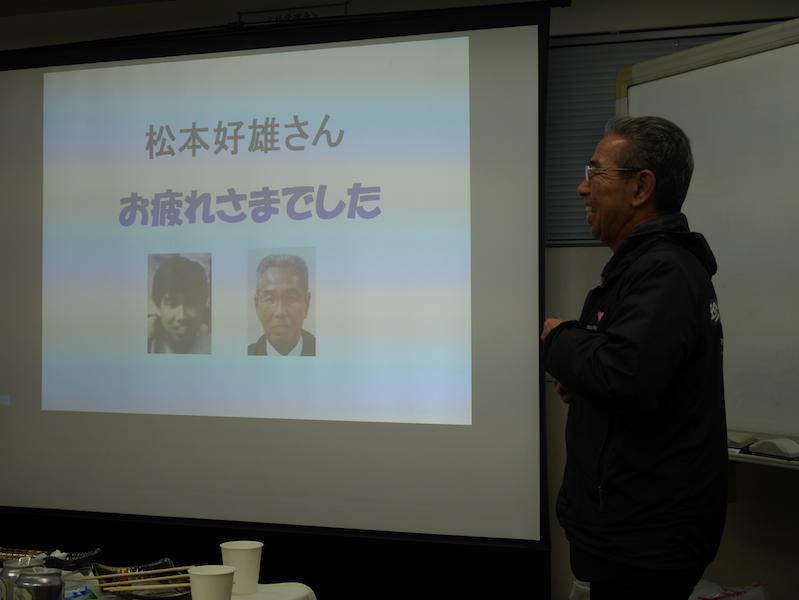 http://www.gogyofuku.co.jp/kan/entryimg/20190111shinnenkai03.JPG