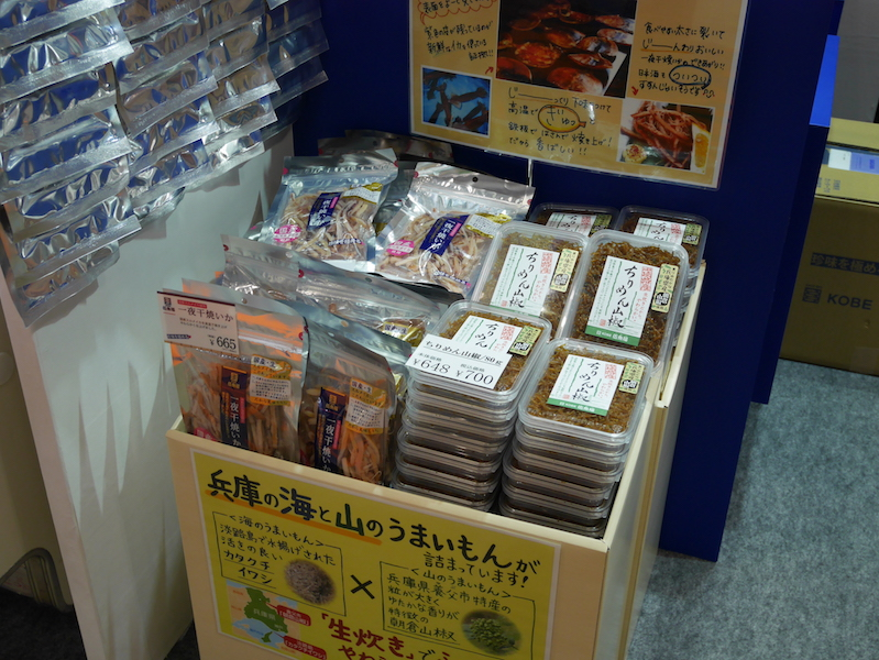 http://www.gogyofuku.co.jp/kan/entryimg/20190213smts14.JPG