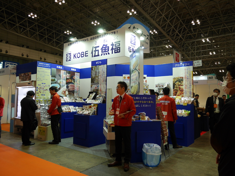 http://www.gogyofuku.co.jp/kan/entryimg/20190213smts19.JPG