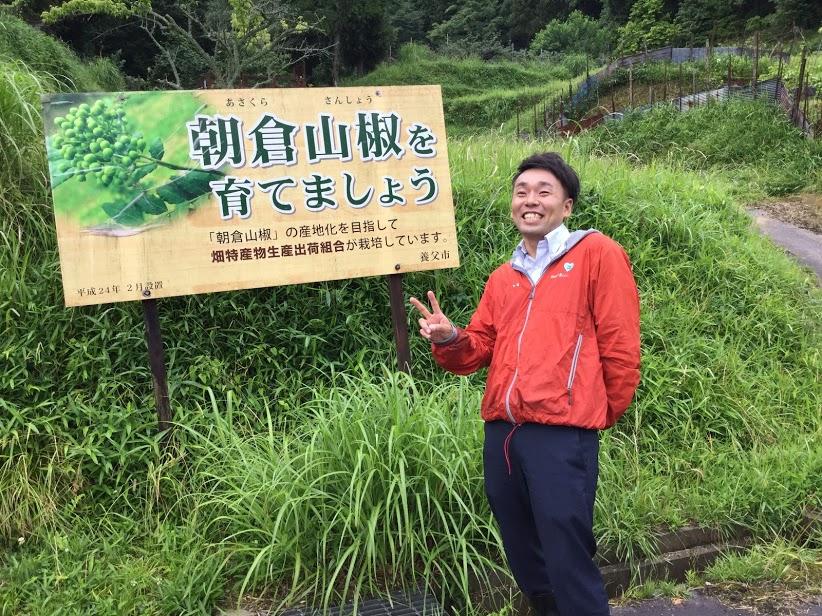 http://www.gogyofuku.co.jp/kan/entryimg/20190615asakurasansho05.JPG