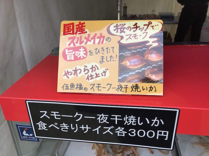 http://www.gogyofuku.co.jp/kan/entryimg/20191019nadanosake06.jpg