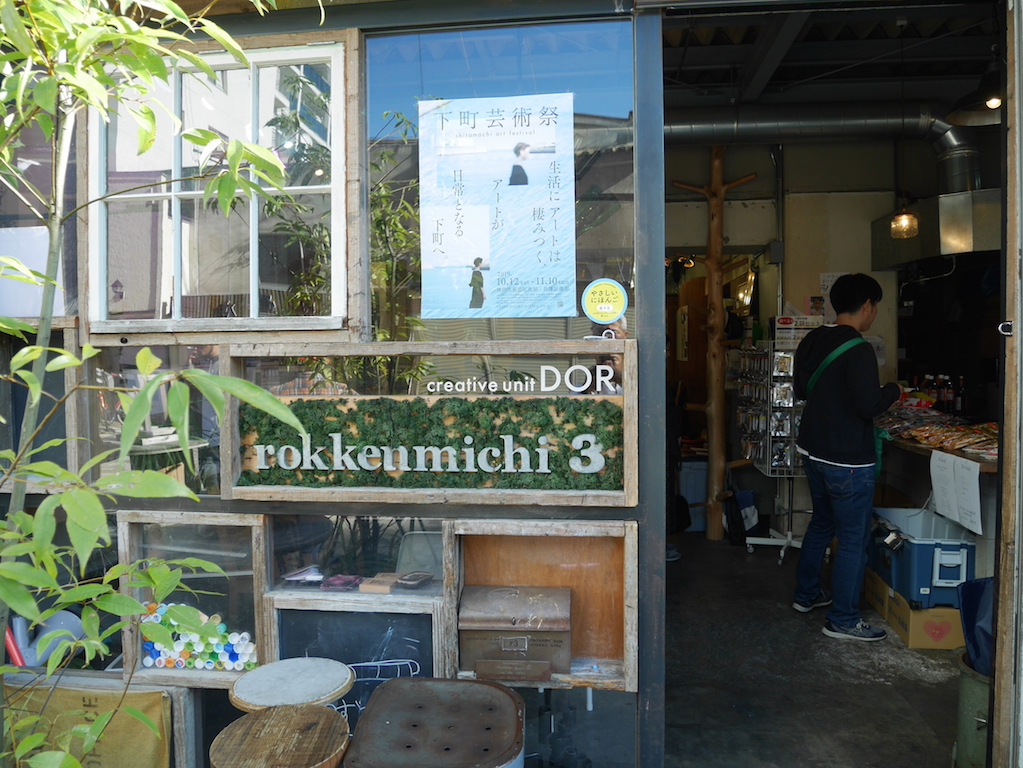 http://www.gogyofuku.co.jp/kan/entryimg/20191104bar_gogyofuku02.JPG