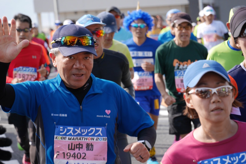 http://www.gogyofuku.co.jp/kan/entryimg/20191117kobe_marathon02.jpg