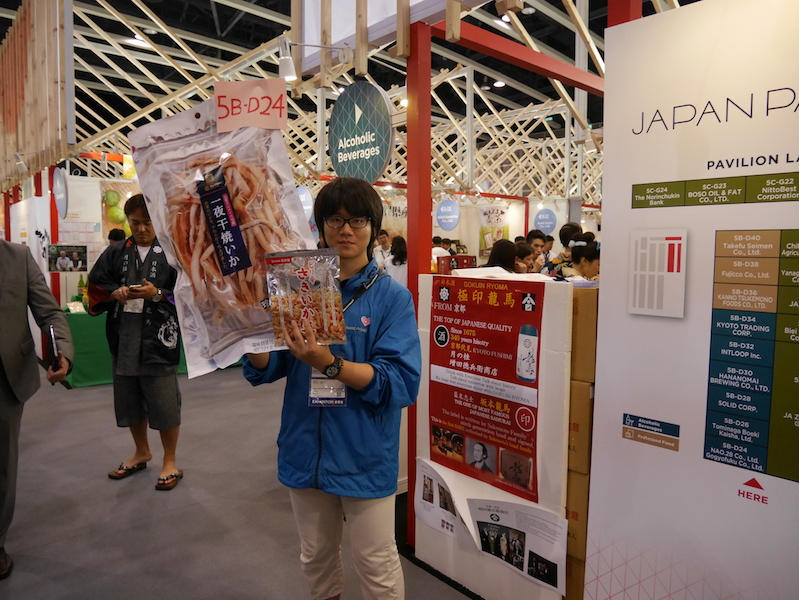 http://www.gogyofuku.co.jp/kan/entryimg/P1020938.JPG