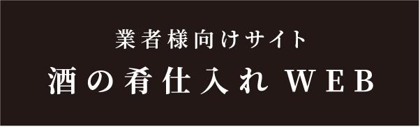 KOBE 伍魚福 ご ぎょ ふく