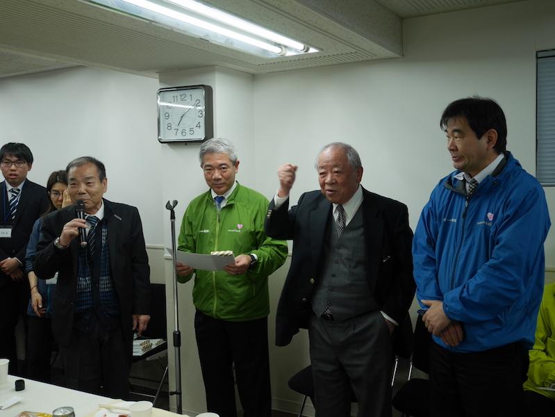 20200207konshinkai03.JPG